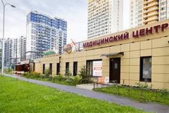 Клиника в Девяткино